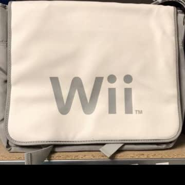 Nintendo Wii Tasche