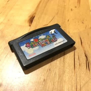 Gameboy Advance Spiel: Super Mario Advance