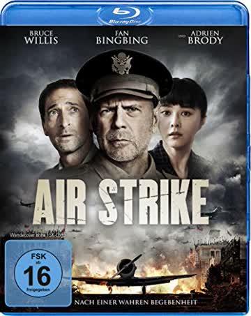 Air Strike [Blu-ray]