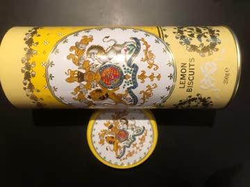 Blechbüchse Buckingham Palace - Lemon Biscuits