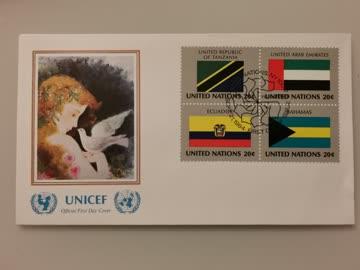1984 FDC Nations Unies Flaggs Tanzania/UAR/Ecuador/Bahamas