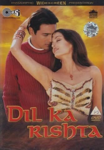 Dil Ka Rishta [UK Import]