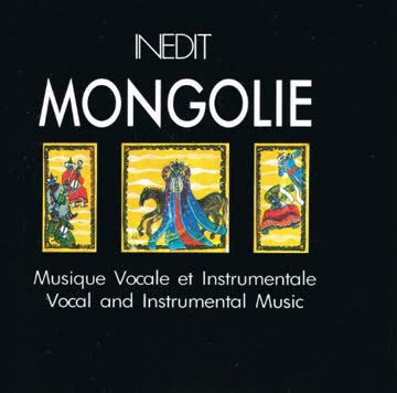 Various - Mongolie (French Import)
