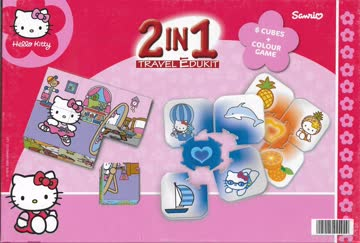 Hello Kitty Puzzle 2 in 1