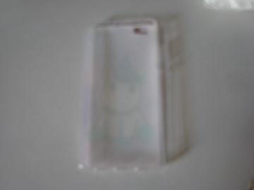 Handy Cover für Huawei S8 Lite