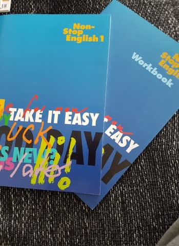 Non-Stop English 1