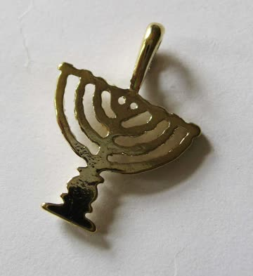 Filigraner Anhänger Menorah Judaica Metall