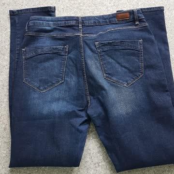 Neuwertige Stretch-Jeans Gr.44