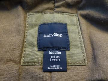 Winterjacke von babyGap