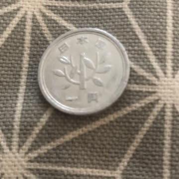 Japanische Münze Yen 💴 🇯🇵
