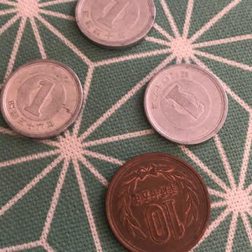 Japanische münze 💴 🇯🇵