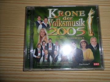Krone der Volksmusik 2005