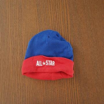 Babykappe 0 bis 6 Monate All Star