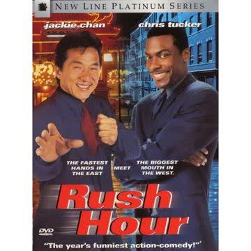 DVD Rush Hour
