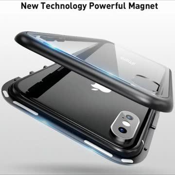 I Phone 7 Magnetisches Cover Schwarz 2019 Neu
