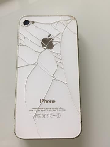 Altes I-Phone