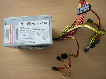 Power Supply 350Watt
