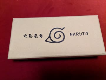 Naruto Plastic Cosplay Throwing Knives