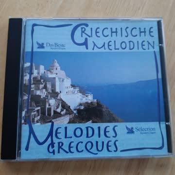 Griechische Melodien