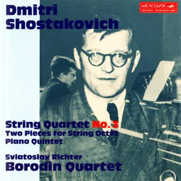 Borodin Quartet - Dmitri Shostakovich – String Quartet No. 3