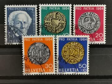 1964 Pro Patria ET Stempel