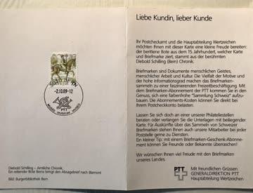 Sammelkarte der Schweizer Post