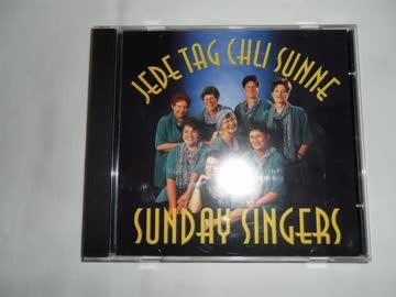 Jede Tag chli Sunne 1 CD