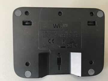 Wii U Lade-Dock