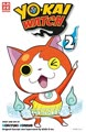 Yo-kai Watch 02