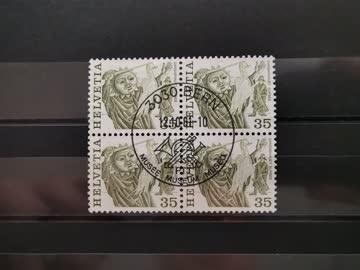 1977 Viererblock Helvetia Gansabhauet