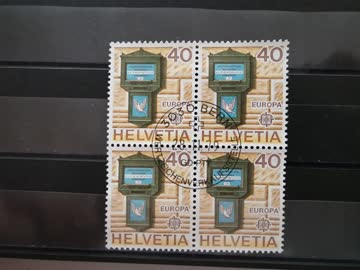 1979 Viererblock Europamarke