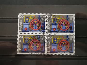 1981 Viererblock Technorama