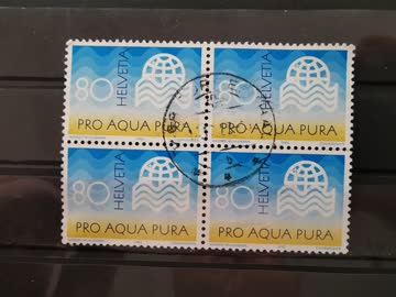 1982 Viererblock Wasserversorgung