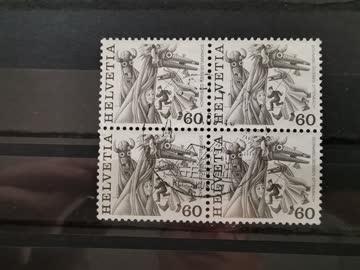 1984 Volksbräuche Viererblock