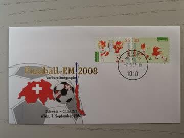2007 Sonderbeleg zur EM 2008