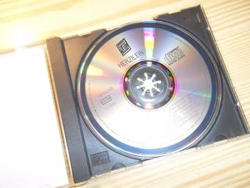 Perlen der Volksmusik 1 CD