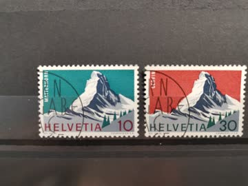 1965 Schweizer Alpen I ET Stempel