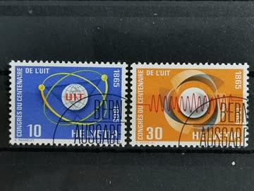 1965 UIT Kongress ET Stempel