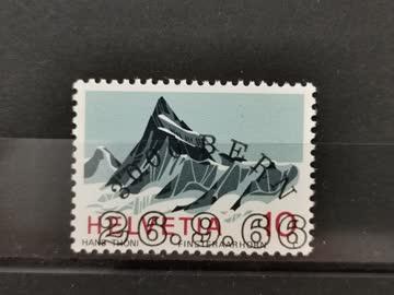 1966 Schweizer Alpen II ET Stempel
