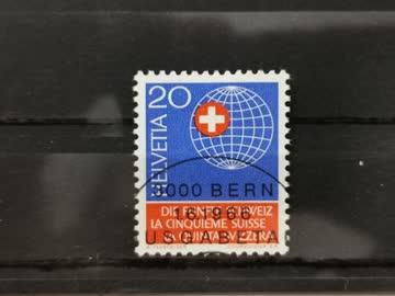 1966 die fünfte Schweiz ET Stempel
