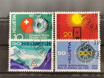 1967 Werbemarken ET - Stempel