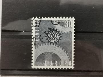 1967 Europamarke ET - Stempel