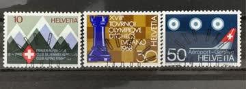 1968 Werbemarken ET-Stempel