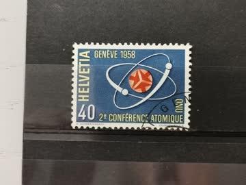 1958 Atomkonferenz ET-Stempel
