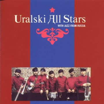 Uralski All Stars - With Jazz from Russia