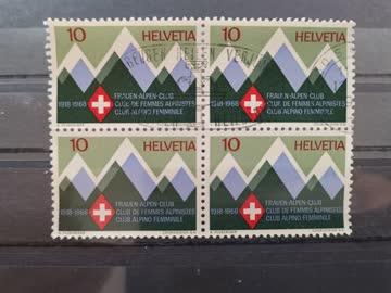 1968 Helvetia Viererblock