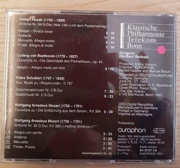 Wiener Klassik - Klassische Philharmonie Telekom Bonn