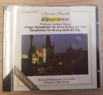 Mozart - Prager Symphonie Nr. 38 in D-Dur ...