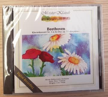Beethoven - Klavierkonzert Nr. 5 in Es-Dur, op. 73 Emperor
