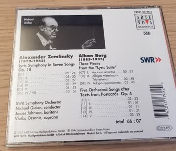 Zemlinsky / Berg - Lyric Symphony / Lyric Suite